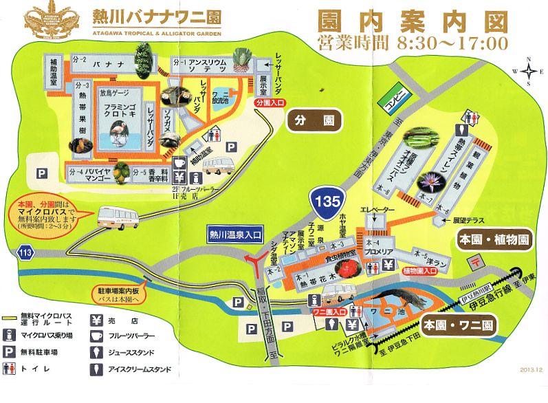 140319atagawa1